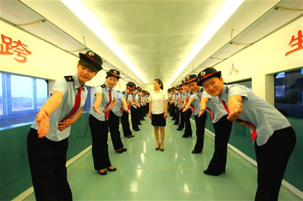 兰州高铁乘务员学校