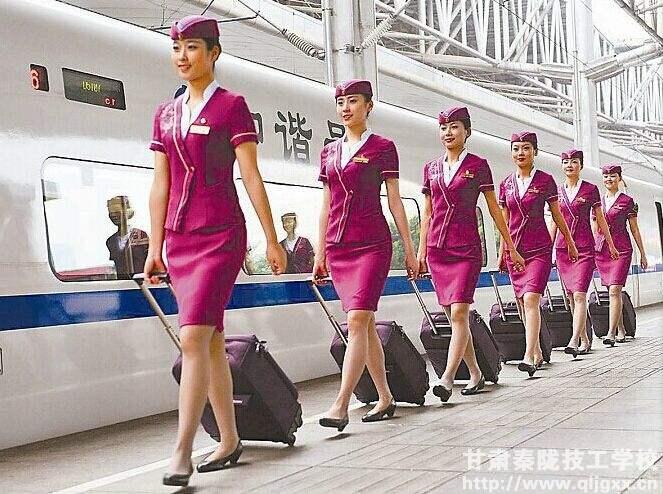 甘肃初中毕业高铁乘务学校乘务员专业